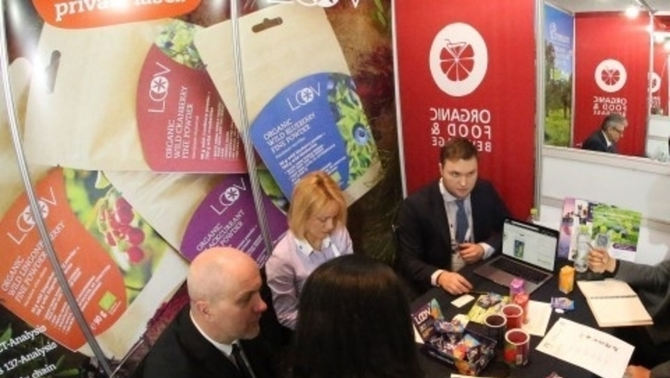 [박람회정보]EU 유럽 유기농 가공식품이 한자리에