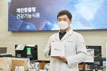 [한국vs일본 맛대맛] 개인 맞춤 시대 도래한 韓·日 건기식 시장