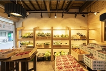 [주목 아이템]코로나 시대, 동네 청과물가게가 생존하는 방법 '우마이토'