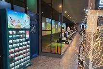 [이슈UP] 소상공인을 위한 무인 물품 판매 플랫폼 '큐빙' 전국 유명 음식점 진출