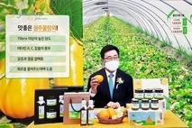 [비지니스 인사이트] 한국농수산식품유통공사 'aT 스튜디오' 개소