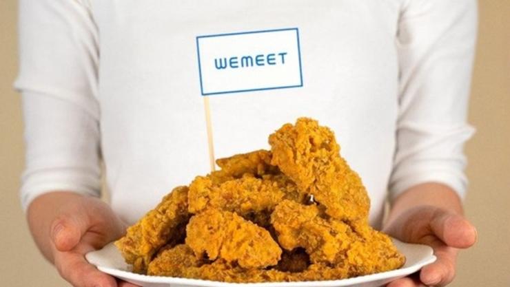 [이슈UP] 식물성 대체 닭고기 판매 '위미트',  A-벤처스 선정