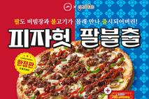 [화제의 맛] 하얀 쫄면, 초코 떡볶이 등 기발한 신메뉴 주목