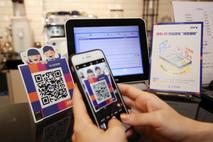 [업계이슈] 제로페이 가맹점 찾기 지도 앱 '지맵' 출시
